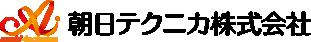 朝日テクニカ株式会社